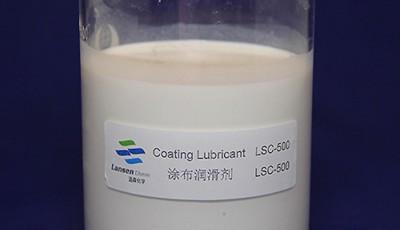 无锡田鑫化工 硬脂酸钙乳液涂布润滑剂