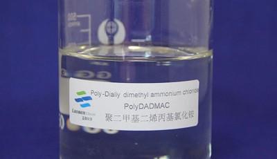 无锡田鑫化工---聚二甲基二烯丙基氯化铵的说明与应用