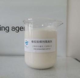 橡胶隔离剂脱模剂-无锡田鑫化工