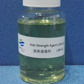 造纸湿强剂LSW-50