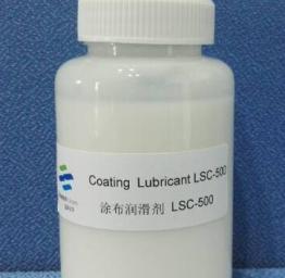 涂布润滑剂LSC-500