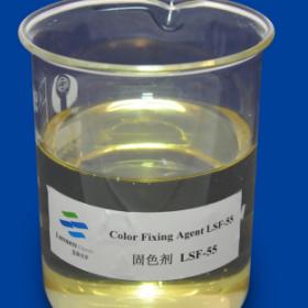 无醛固色剂 LSF-55