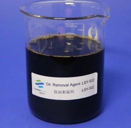 除油絮凝剂