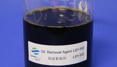 除油絮凝剂的说明与应用--无锡田鑫化工
