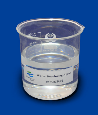 无锡田鑫化工-废水处理常用药剂总结