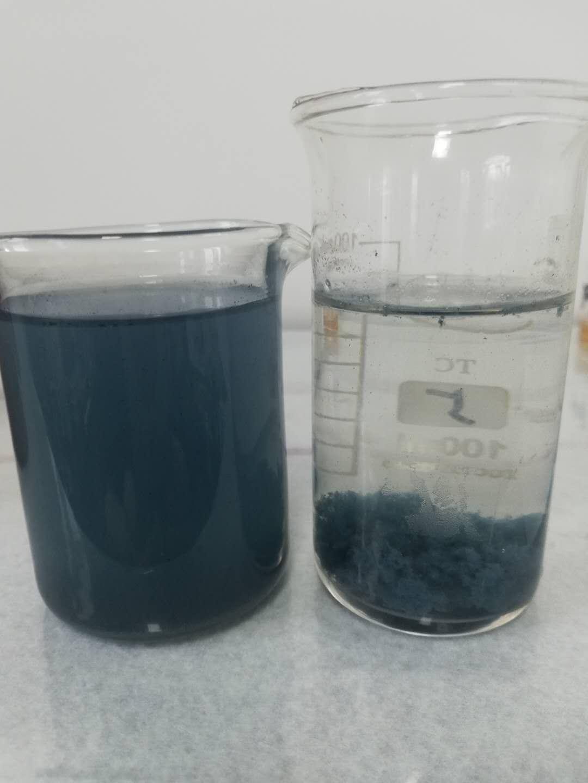 污水脱污剂之污水脱色剂对污水处理的作用