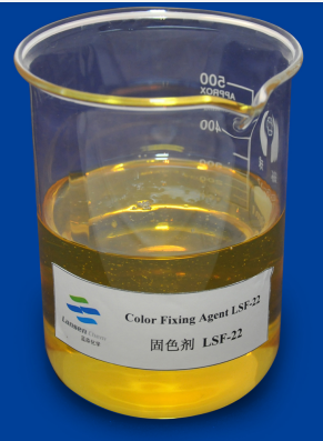 无醛固色剂LSF-22