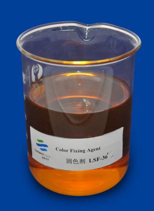 无醛固色剂 LSF-36