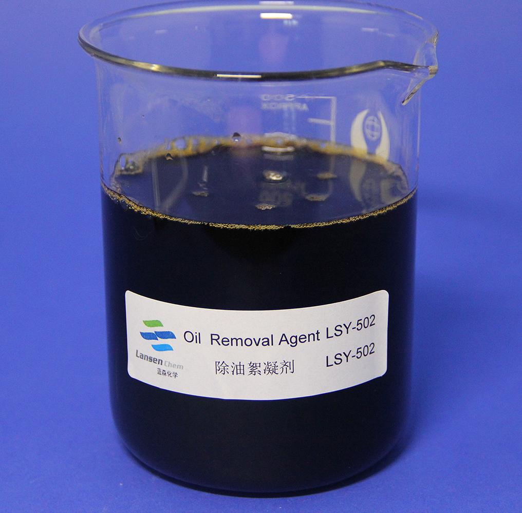 除油絮凝剂--无锡市田鑫化工有限公司
